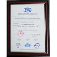 Shenzhen Golden Mouth Advertising Co.,Ltd Certifications