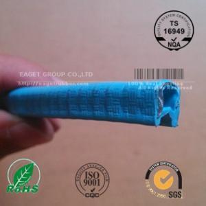 China Steel Reinforced Edging Strip;self grip door pvc edging trim strips on sale