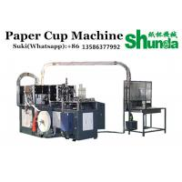 High Performance Paper Cup Making Machine 3 Phase Full Automatic Gear working Manufactures