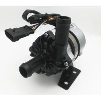 China OWP-BL93-300 electric water pump 12V/24V DC  1800L/M, H=9M, 100W BLDC water pump with PWM control and  error diagnostics on sale
