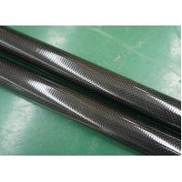 China China produce  hot sell in USA carbon fiber tube can resistant corrosion/UV on sale