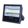 Buy cheap 5730 ultra slim SMD led flood light 10w 20w 30w 50w 100w 150w 200w 250w with IP66 from wholesalers