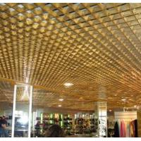 Grid Ceiling (TLD-003) Manufactures