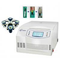 Medical PRP Centrifuge Machine 4x50ml Capacity With Adjustable Speed Range Manufactures