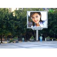 IP65 P 10 Electronic Outdoor Full Color LED business signs Panel Board , 160x160mm Module Manufactures