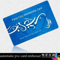Signature Panel Blank PVC Cards Advertising , Printing Plastic Cards Manufactures