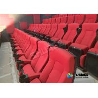 Easy Cleaning Sound Vibration Solid Chair Genuine Leather Theater Chairs Manufactures