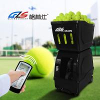 China professional tennis ball machine shooter ball shooting for sale from factory supplier GLS-1601 on sale