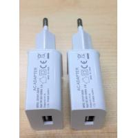 One USB Port Mobile Phone Travel Charger White Color Overcurrent Protection Manufactures