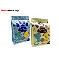 Matte Colorful Printing Dry Food Packaging Bags , Flat Bottom Pet Dog Treat Bag With Zipper Manufactures