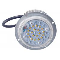 China 30V DC Solar Energy Retrofit Small Outdoor 20W Round LED Module For Lanterns on sale