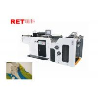 Buy cheap Strong Covering Type Paper Packing Machine With PLC Programmable Controller from wholesalers