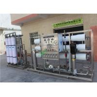 China Automatic Complete RO Water Purifier Plant / DOW Membrane 500 Liter RO Plant on sale
