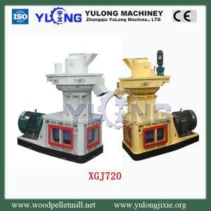 China XGJ560 wood pellet briquettes making machine on sale