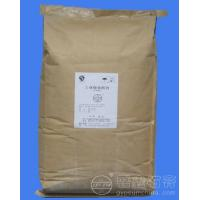 Quality Industrial grade calcium sulfate for sale