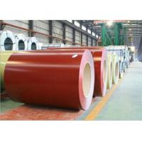 Prepainted Galvanized Steel Coil Width 600mm - 1250mm For Cooling Roofing Construction Manufactures