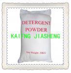 Detergent Powder Manufactures