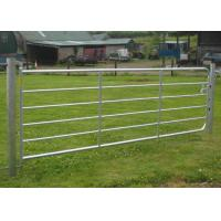 Quality Galvanized Steel Farm Gates Pre Fitted Collared 'N' Stay 16ft Height for sale