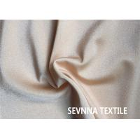 Plastic Fiber Knitting Stretch Lycra Material 87% Repreve Nylon With 13% Lycra Manufactures
