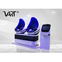 Interactive VR Cabin 360 Degree Rotating 9d VRVirtual Reality Cinema with Touch Screen Manufactures