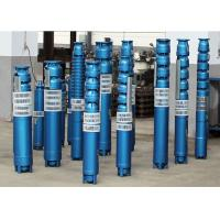Quality 8 Inch Vertical Electric Borehole Water Deep Well Submersible Pump for sale