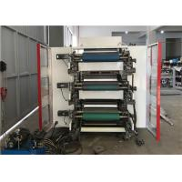 Paper Adhesive Sticker CI Flexo Printing Machine Rotary Satellite Combination Manufactures