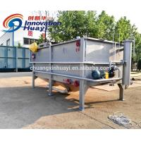 Copper Ore Concentrate Sludge / Slime / Mud Daf Water Treatment Dewatering Sedimentation Tank Manufactures