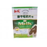Evaporated Milk Tablet Candy Pink / Yellow Zero Calorie Cow Milk Tablets Manufactures