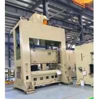 Closed Type 500 Ton Punch Press Machine With H Frame And Double Crank Manufactures