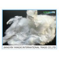 White Spinning Recycled Polyester Fiber 1.5D X 38MM For Anti UV Fabric Manufactures