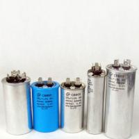 China Air conditioner capacitor on sale