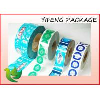 Customized PET BOPP Flexible Packaging Film Roll For Beverage Bottle Manufactures