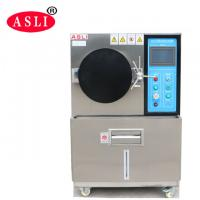 China SUS304 Pressure Testing Equipment High Accuracy Pressure Cooker Test Chamber Stainless Steel 1-3kg on sale