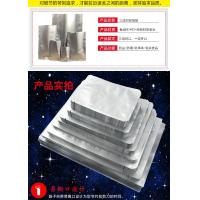 China Easy Peel Gravure Printing Aluminum Foil Packaging Bags SGS Approve on sale