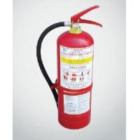 Fire extinguisher for ship,dry powder fire extinguisher Manufactures