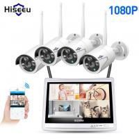 4CH 1080P Wireless NVR Kits 12' LCD display HD outdoor security 2MP IP Camera video surveillance wifi cctv camera system Manufactures