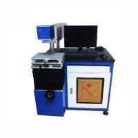 Low Consumption Co2 Laser Marking Machine / Wood Laser Printer Machine Air Cooling 10640nm Beam Length Manufactures
