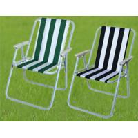 Camping Beach Folding Chair Manufactures