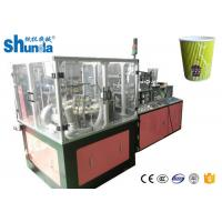 Ripple Double Wall Paper Cup Machine For Starbuck or Costa Cup Speed 100 cups per minute Manufactures