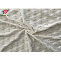 China 100% Polyester Heart Design Super Soft Minky Plush Fabric For Baby Blanket on sale