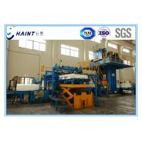 Buy cheap Automatic Pulp Mill Machinery Customized Model Large Scale ISO Certification from wholesalers