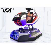 China Indoor Amusement Park Equipment 9D Simulator Racing Car / Virtual Reality Equipment on sale