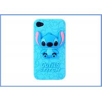 China Lovely Mobile Phone Accessory 3D Silicone Stitch Cartoon Frame For IPhone 6 on sale