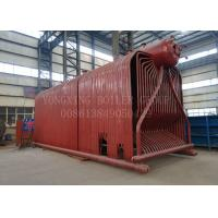 China Low Pressure Coal Fired Steam Boiler Wood Chip Biomass Boiler Over - Limit Protection on sale
