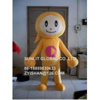 orange doll mascot costume/customized fur product replicated mascot costume Manufactures