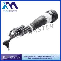 2213200438 Air Shock Absorber For Mercedes W221 S-Class Air Suspension Strut Front Manufactures