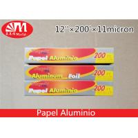 200SQFT Household Aluminium Foil Strong Box Packing 12 In X 11 Micron X 200Ft Size Manufactures