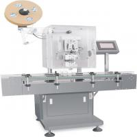 Buy cheap Automatic Desiccant Inserting Machine Auto Packing Machine For Rolling Desiccant from wholesalers
