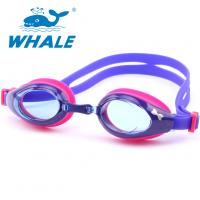 Buy cheap Clear Wide Vision Anti Fog Swim Goggles Two - Layer Gasket For 3 - 12 Years Old from wholesalers