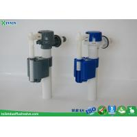Side Entry Inlet Valve / Side Entry Fill Valve With Different Water Level Adjustment Rods Manufactures